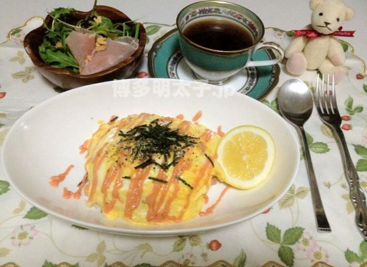 島本の明太子レシピ