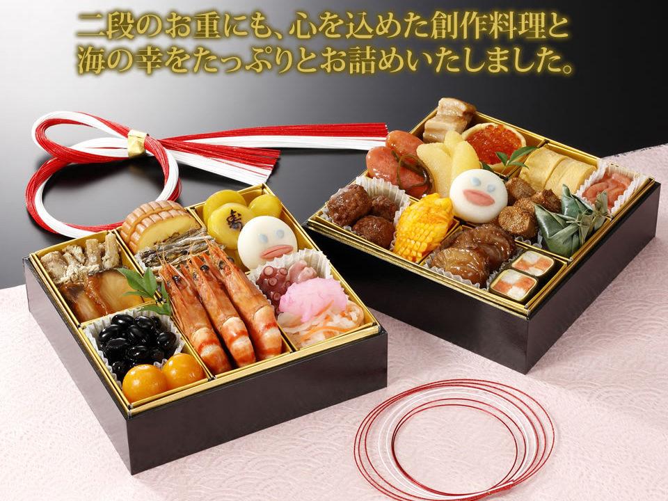かば田のおせち料理