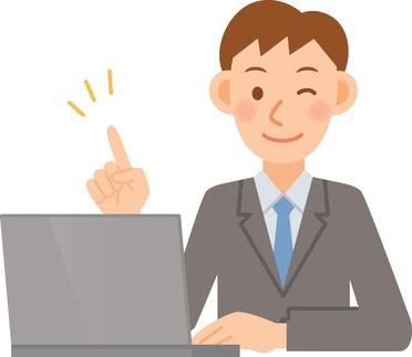 特定電子メール法に基づく表記